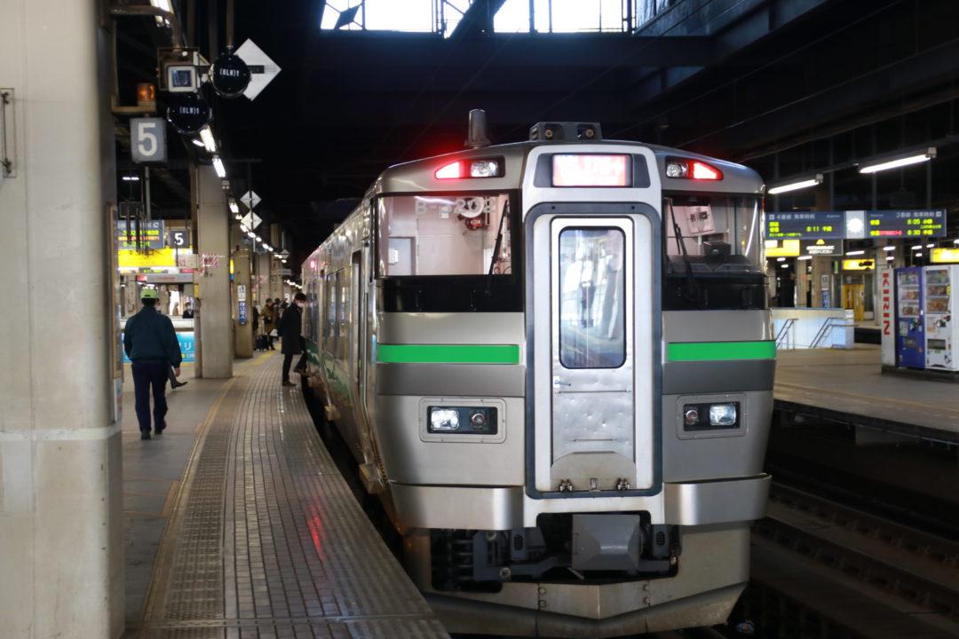 【新千歳空港→札幌都心】JRと連絡バスどちらが便利なの?お得なの?
