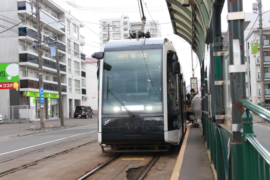 かつて日本一長い駅名だった!札幌市電「西線9条旭山公園通」停留場