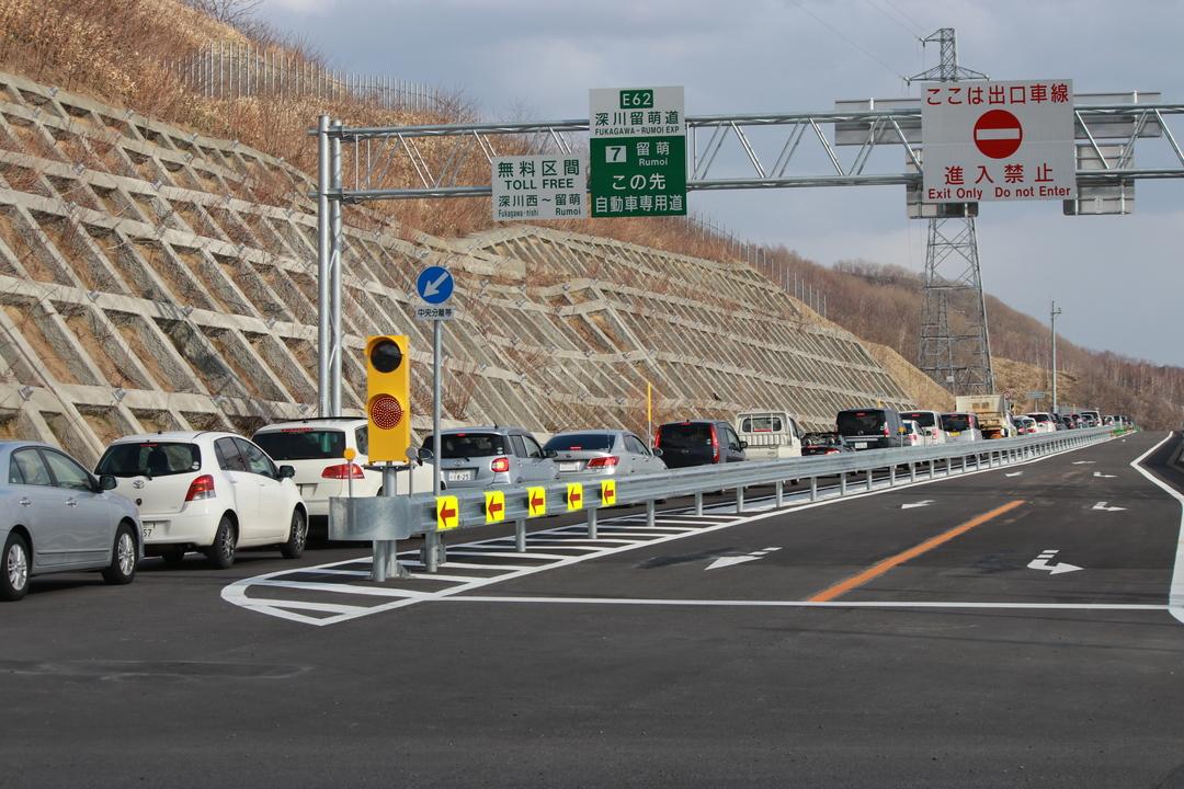 深川・留萌自動車道が22年かけて全線開通を達成