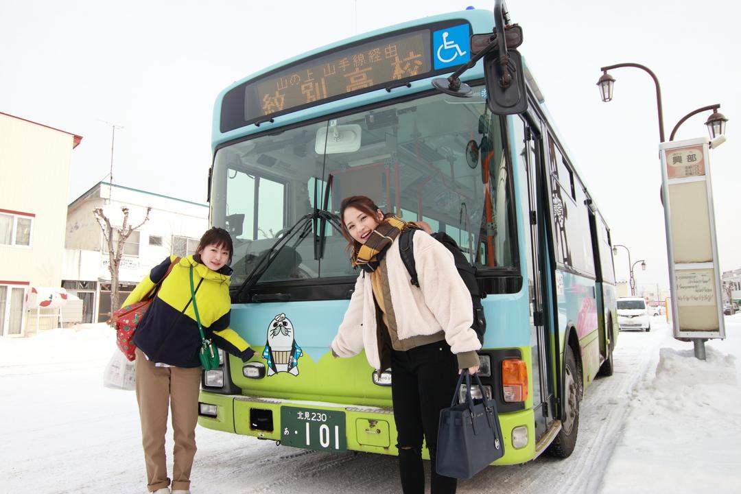 路線バスで冬の道北を走る!オホーツク紋別を目指して道の駅巡りの旅