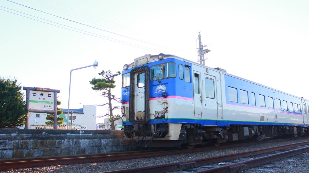 【保存版】日高本線(鵡川―様似間)の廃止全24駅を紹介