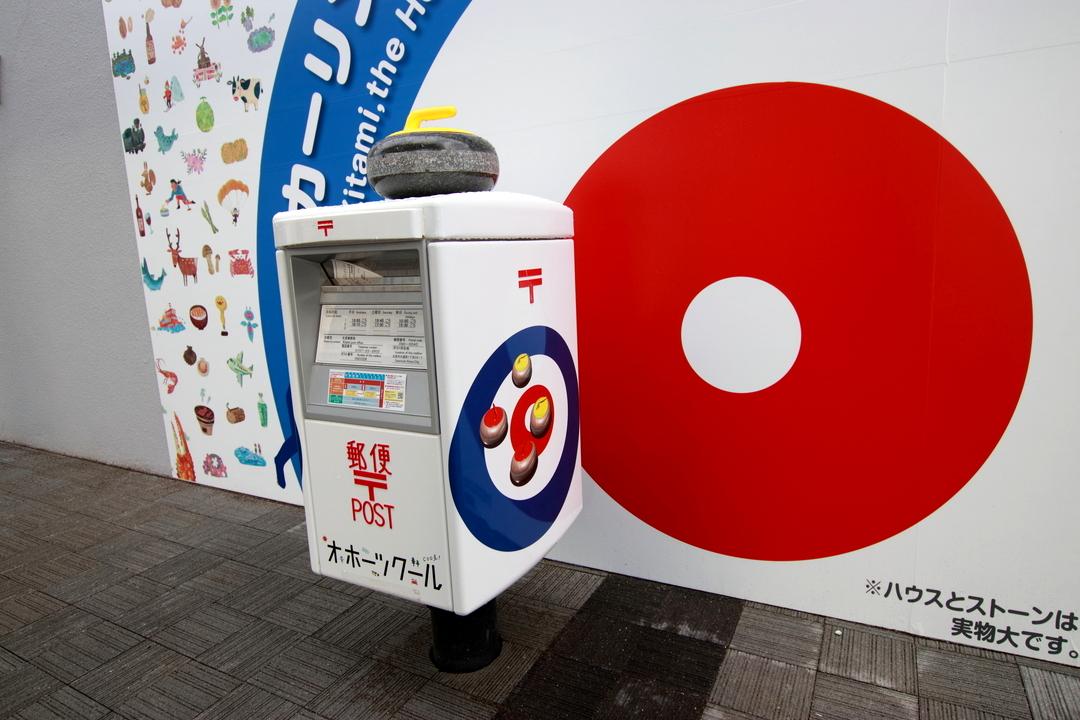 日本一重いらしい!カーリングストーンが載った郵便ポスト「ロコ・ポス」