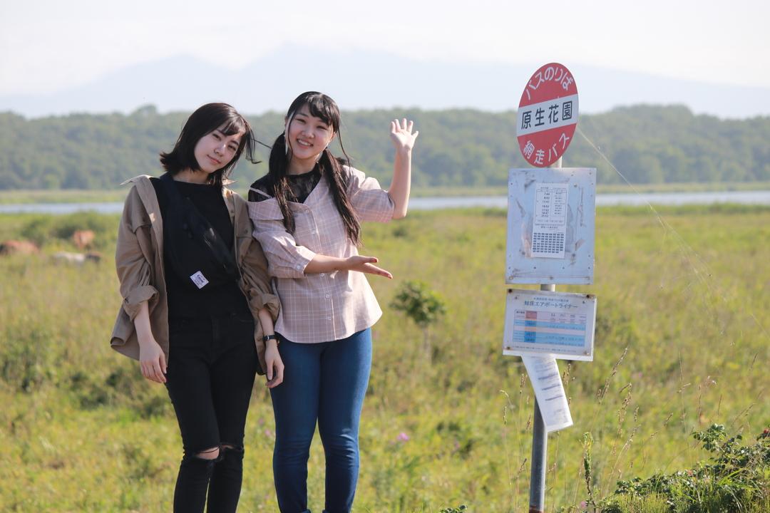 路線バス乗り放題のお得なフリーパスで網走と小清水を女子2人旅!