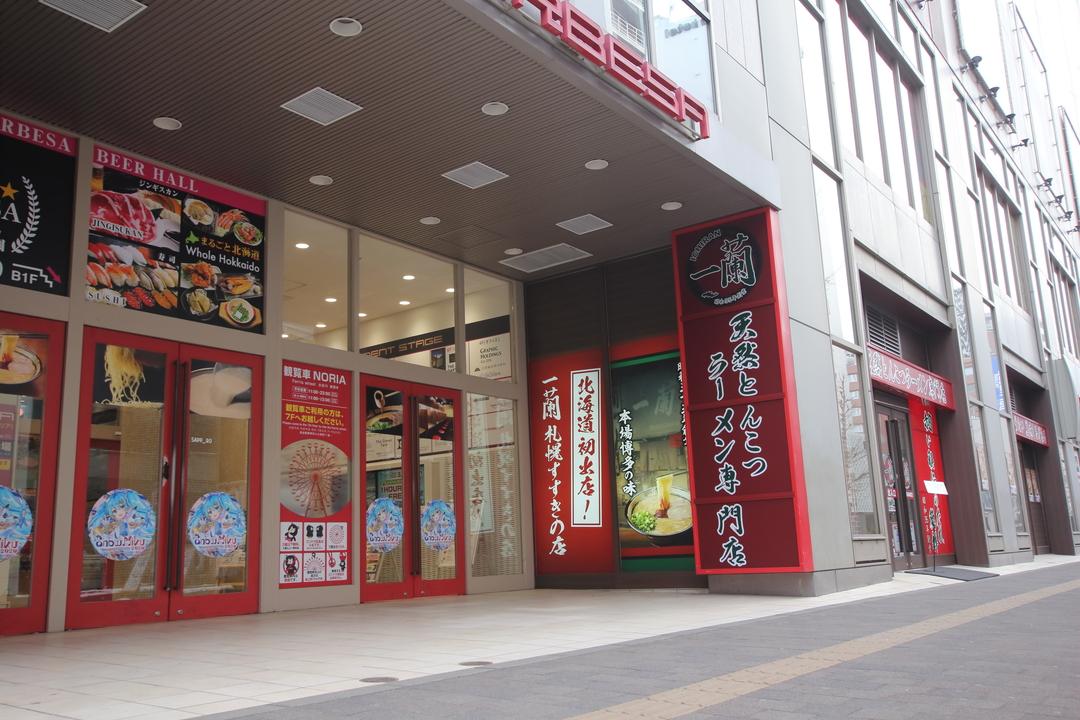 ラーメン店「一蘭」が北海道初上陸!札幌すすきのノルベサ1階に誕生
