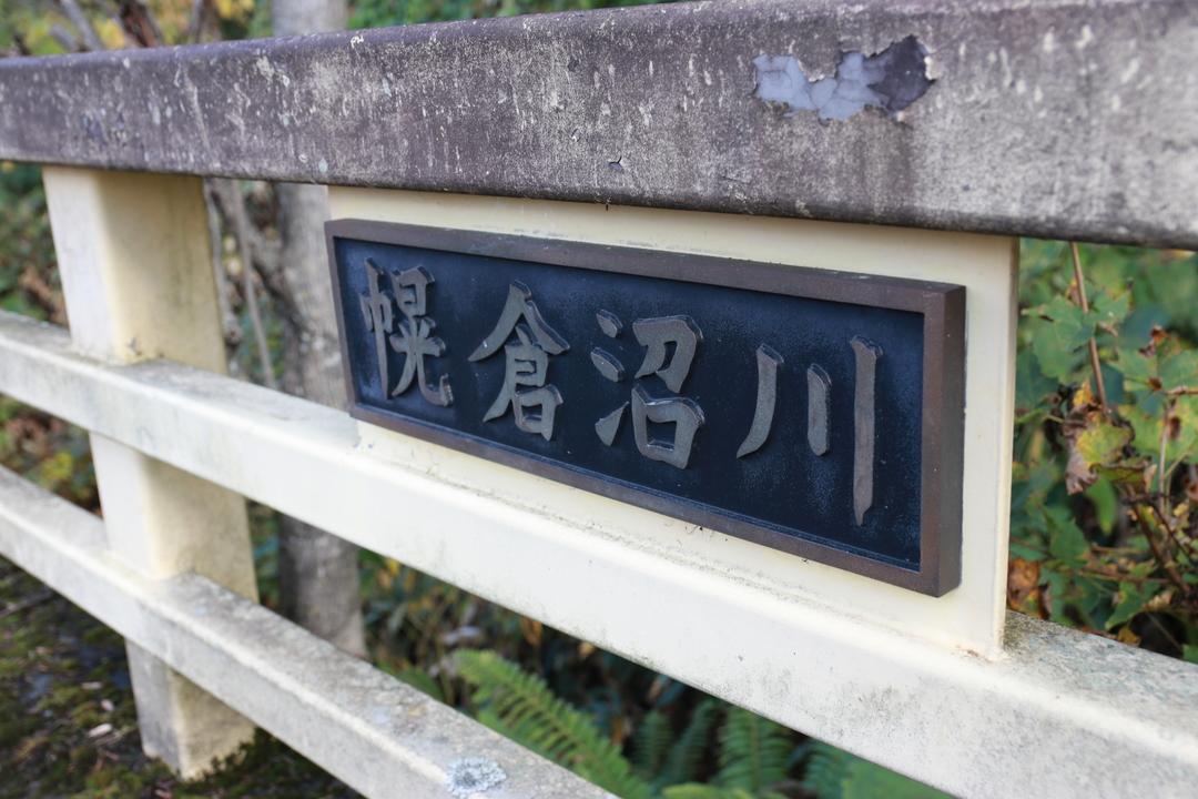 1ヶ月間しか通れない幻の道道!東川町「道道1116号線」チョボチナイゲート
