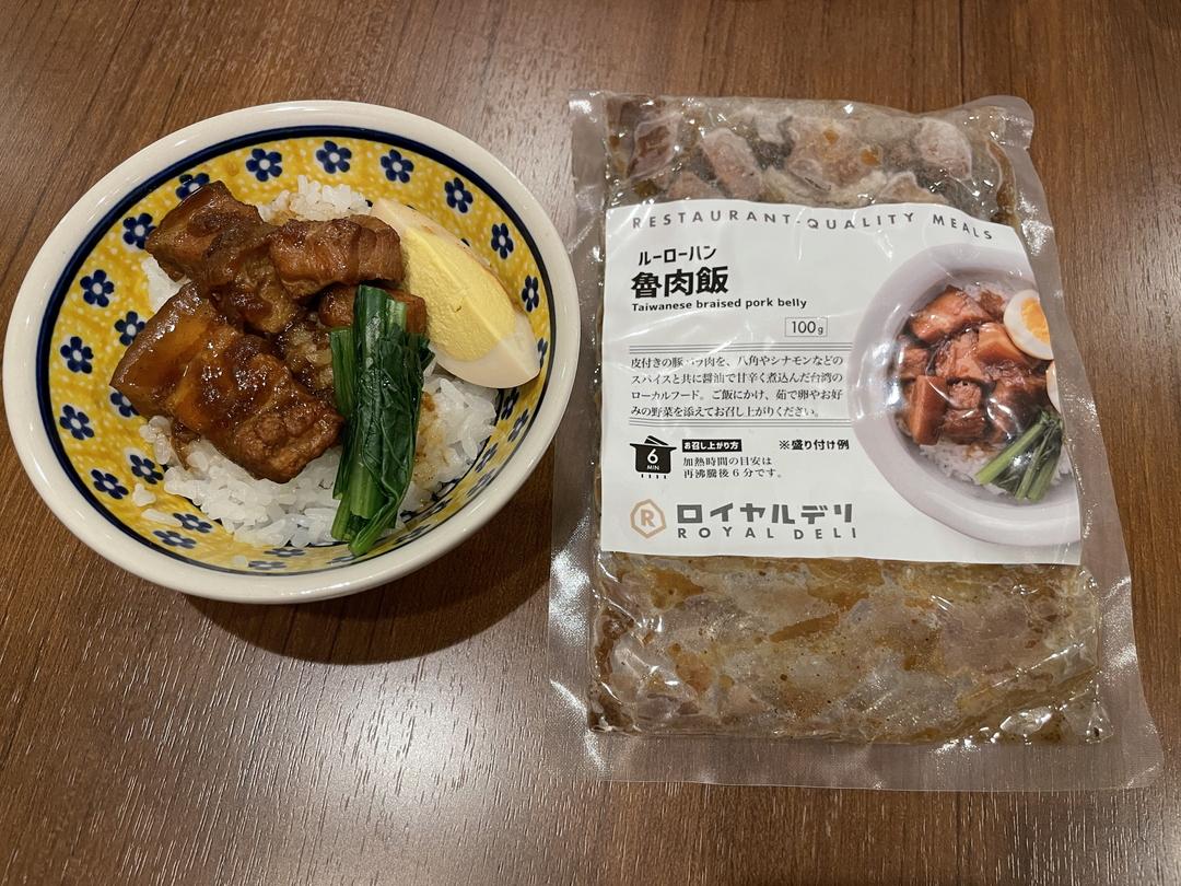 レストランクオリティの味を家庭で。ロイヤルデリが北海道で本格展開
