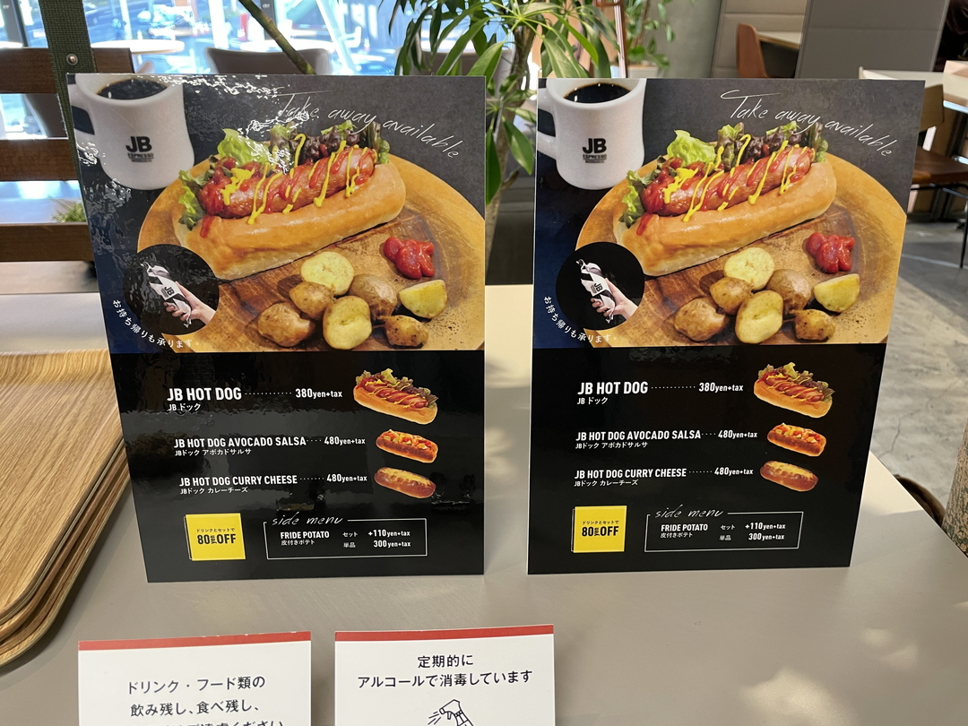 TSUTAYA新道東駅前店がリニューアル!飲み・食べ・読み放題のカフェ誕生