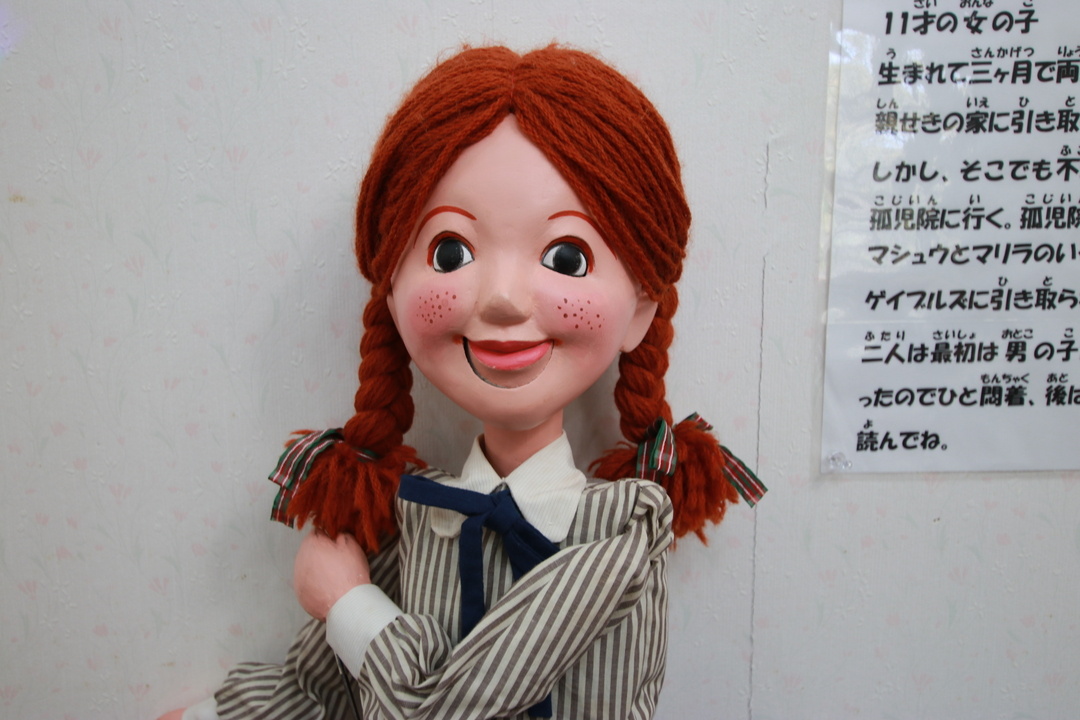 『赤毛のアン』の世界。芦別市「カナディアンワールド公園」が29年で幕
