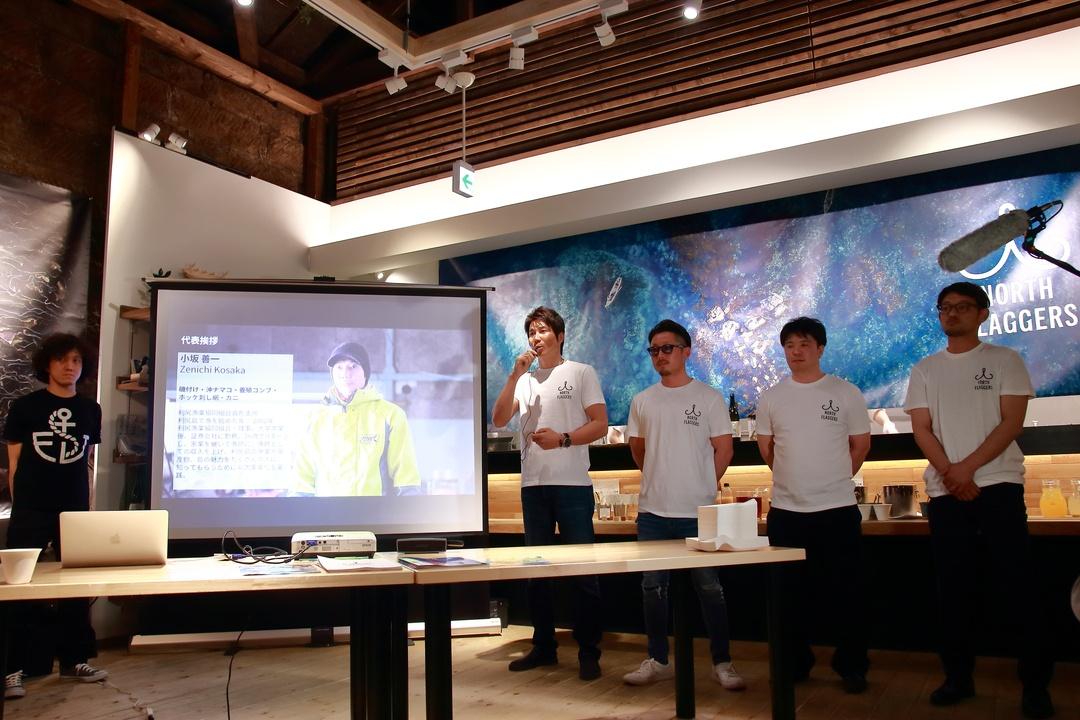 利尻島の若手漁師が立ち上がった!行政と漁協とが一丸となって団体設立