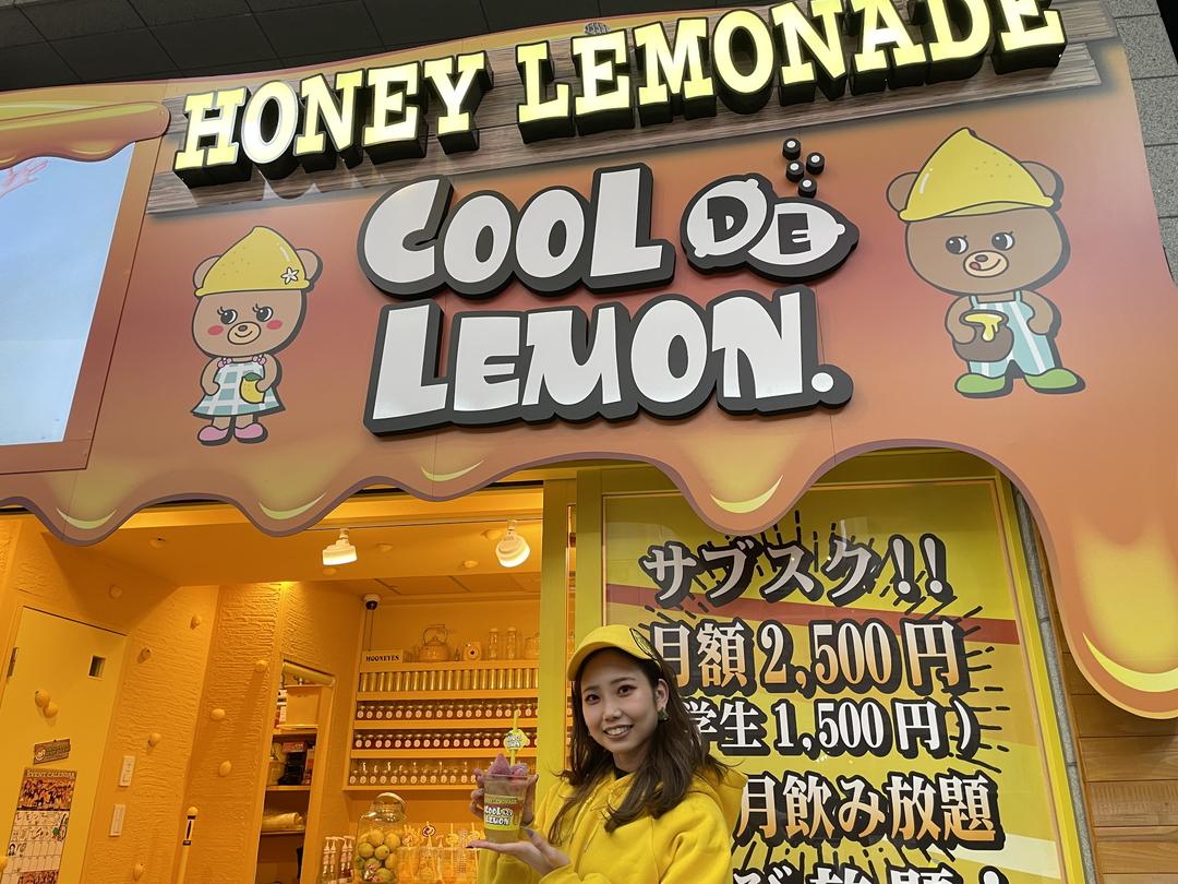 道内唯一のハニーレモネード店「クールドレモン」が札幌狸小路に誕生