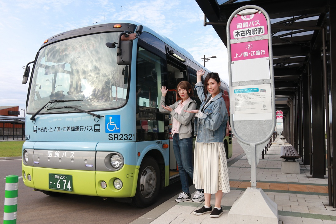 木古内から路線バスに乗って歴史感じる日本遺産の街「江差」を目指そう!