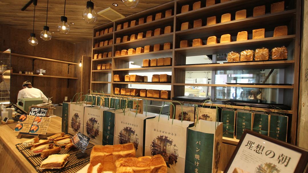 高級食パン専門店「暮らせばわかるさ」が札幌琴似にオープン!
