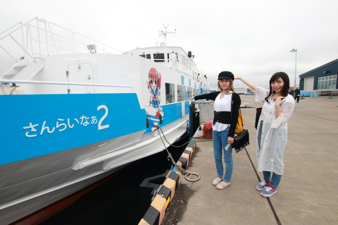 乗り換えもスイスイ!バス&高速船&フェリーで天売島・焼尻島へ女子2人旅