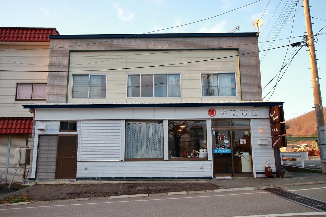 町の顔が宿として蘇った!洞爺湖エリア初のゲストハウス「佐藤商店」