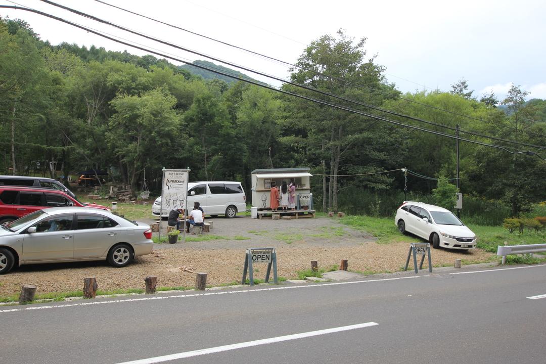 札幌盤渓の森の中にソフトクリーム店UNMIXed SAPPOROが誕生し話題