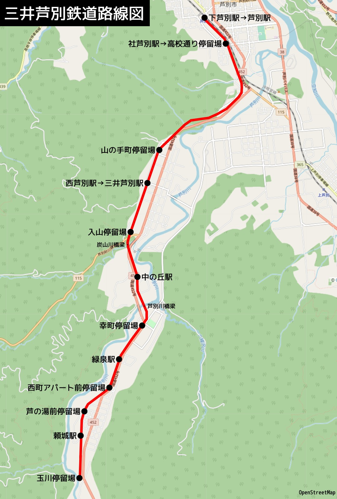 旧三井芦別鉄道炭山川橋梁―三井鉱山の石炭を運んだ名残がここに