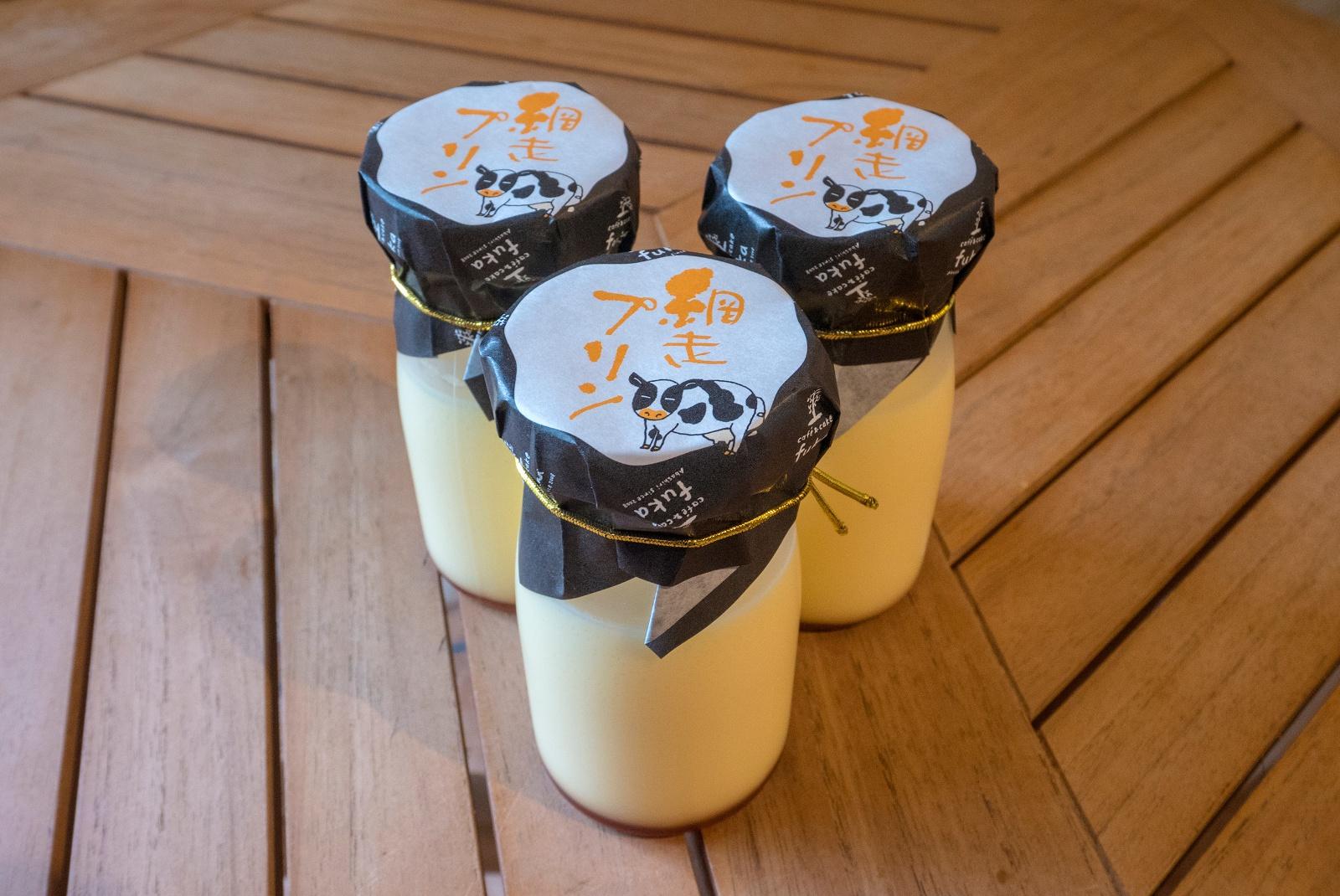 低温殺菌牛乳を贅沢に使うからおいしい!「風花」イチ押し 網走プリン