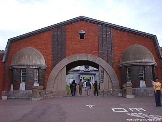 囚人道路と鎖塚と網走刑務所