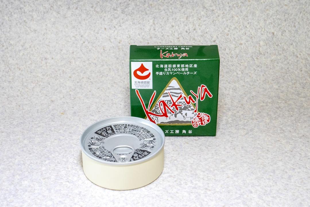 手作りカマンベールチーズだけで勝負する安平町のチーズ工房角谷