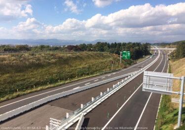函館新外環状道路「空港道路」3/28全通!整備前より約19分も短縮