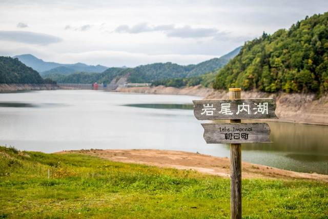 士別市朝日・岩尾内ダムの建設により沈んだ、幻の似峡集落を訪ねた
