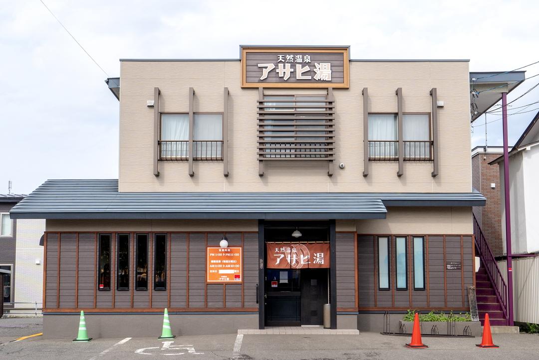 2018年10月の人気記事ランキング発表!1位は札幌市民に愛されてきた名店