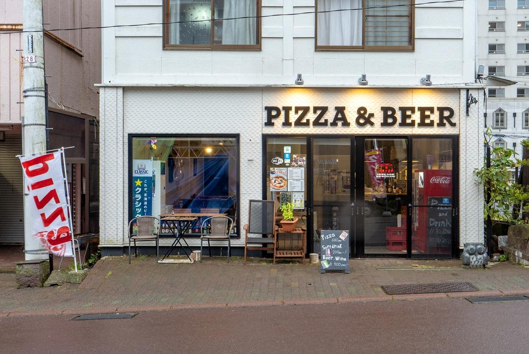 登別温泉街にピザ?本格的なピザ屋「アストラ」が誕生した経緯とは