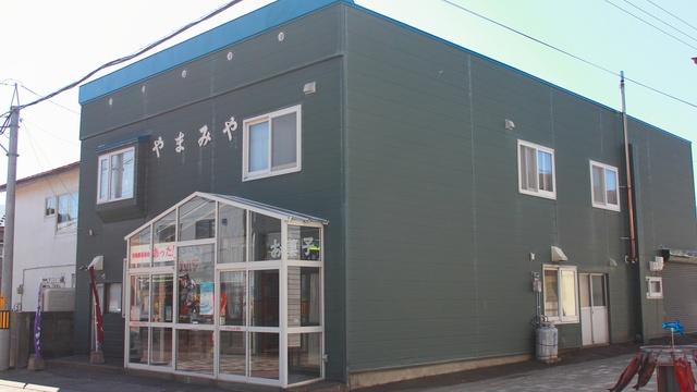 シャコとハタハタの形をした最中が厚田に!110年続く菓子店・宮崎商店