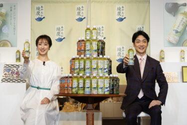 「綾鷹 伝統工芸支援ボトル」発売―北海道は二風谷アットゥシ