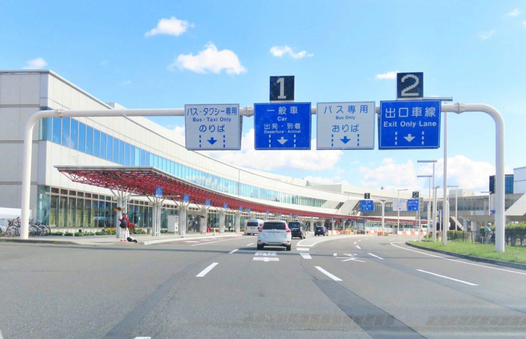 JR北海道・札幌市営地下鉄が運賃値上げ!札幌―新札幌間は地下鉄が安い?!