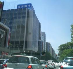 北海道拓殖銀行経営破綻とは何だったのか