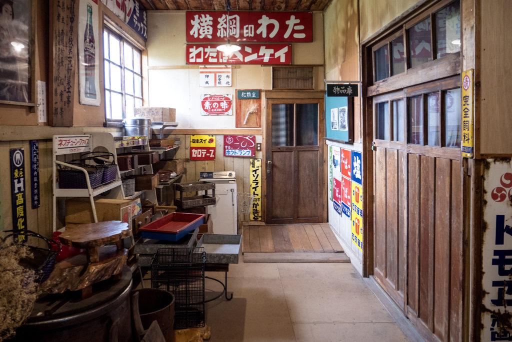 廃校をリサイクルショップに?! 昭和の雰囲気が懐かしい雨竜町「豆電球」