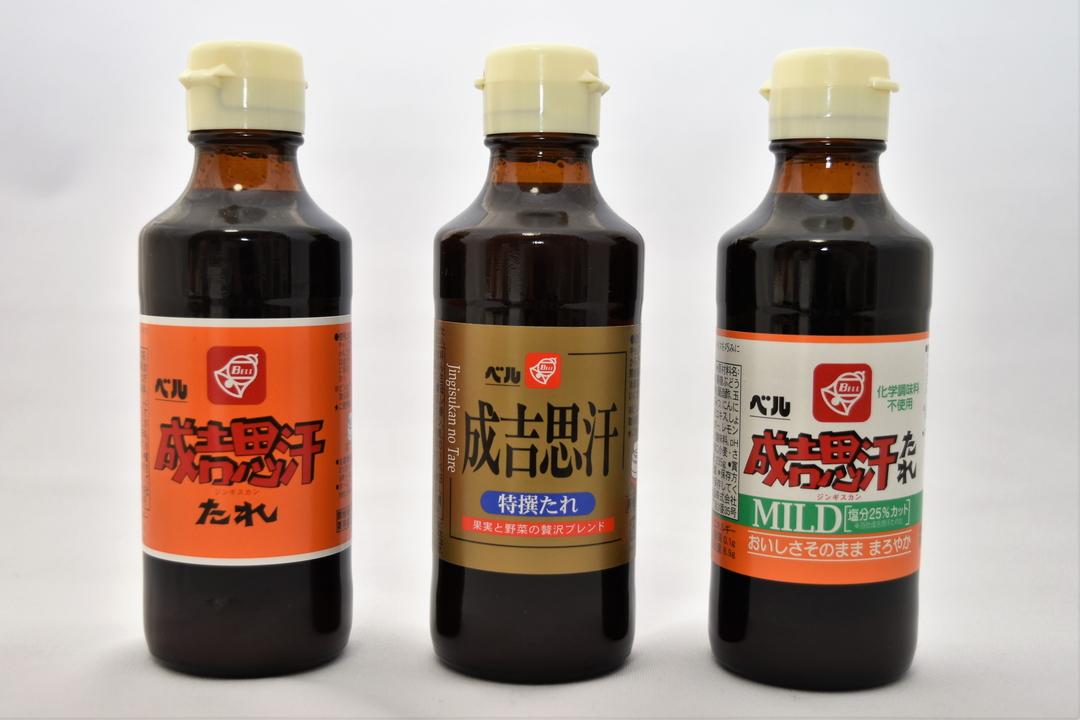2020年3月に終売!北海道限定「タングロン」「缶入り成吉思汗たれ」