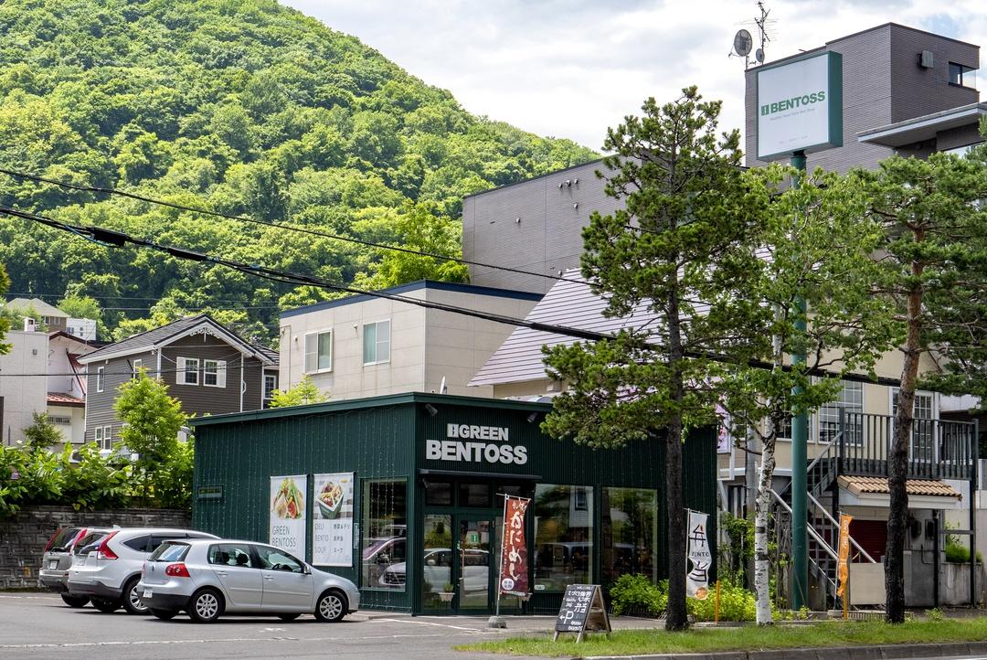 北海道が生んだ弁当チェーンといえば「ベントス」―そのこだわりとは