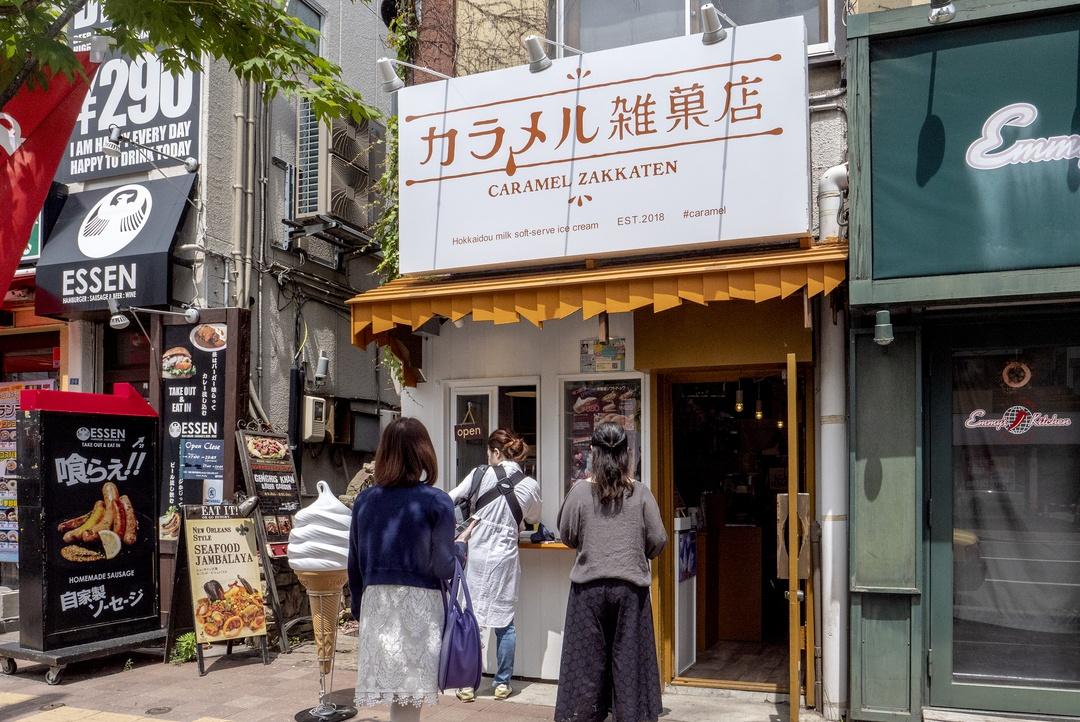 札幌北24条「カラメル雑菓店」が若い女子たちに人気!その理由とは?