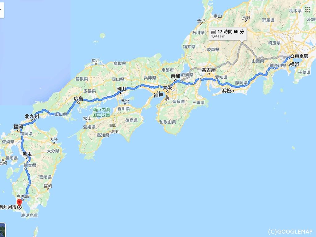 「道外の人が考える1泊2日北海道旅行プラン」を実際にやってみた結果