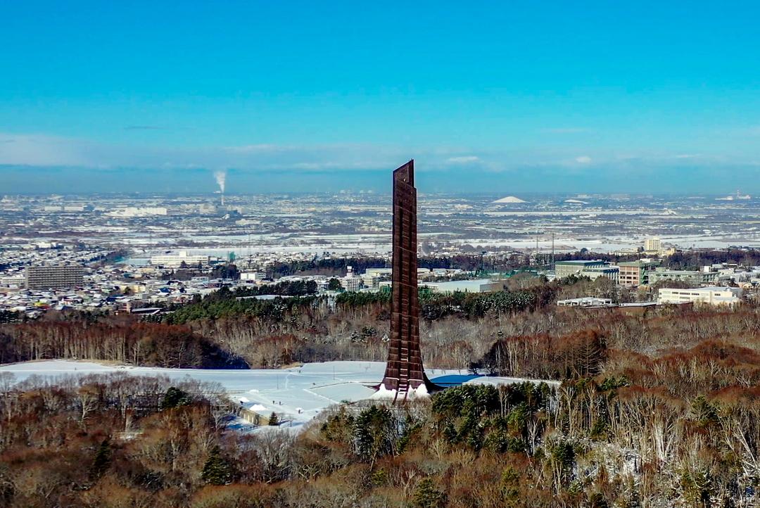 北海道百年記念塔が老朽化で解体へ―その歴史を改めて振り返る