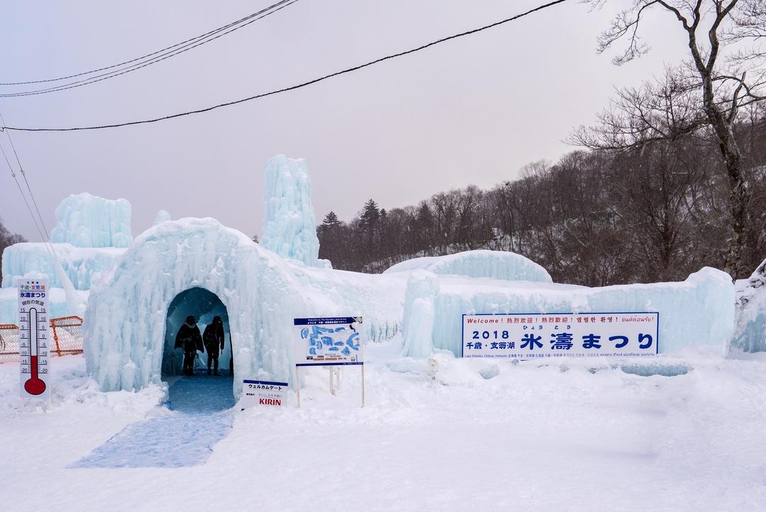 「千歳・支笏湖 氷濤まつり」の氷のオブジェはどうやって作られる?
