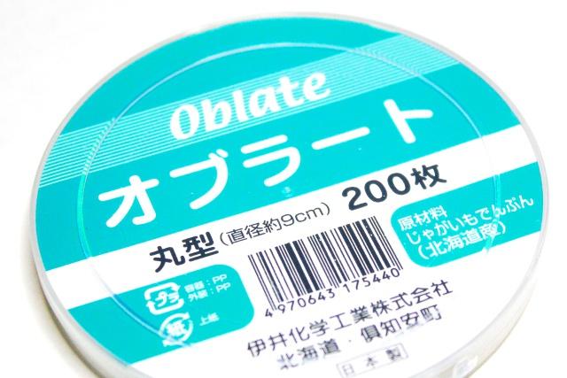 日本一のシェアを誇るオブラート製造の雄!倶知安町の伊井化学工業