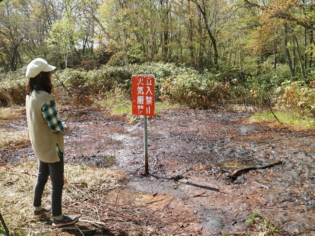 札幌近郊に道内最大級の油田があった?今も原油が湧き出る「石狩油田」