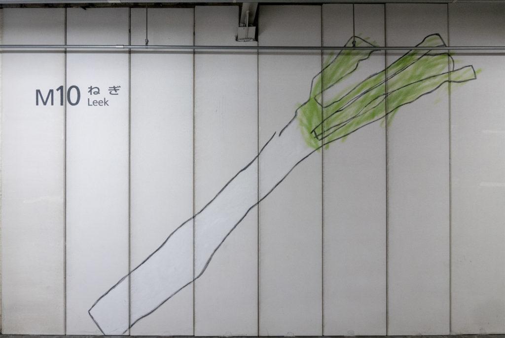札幌駅JRタワーにはアートが50以上もあった!その全作品を紹介します