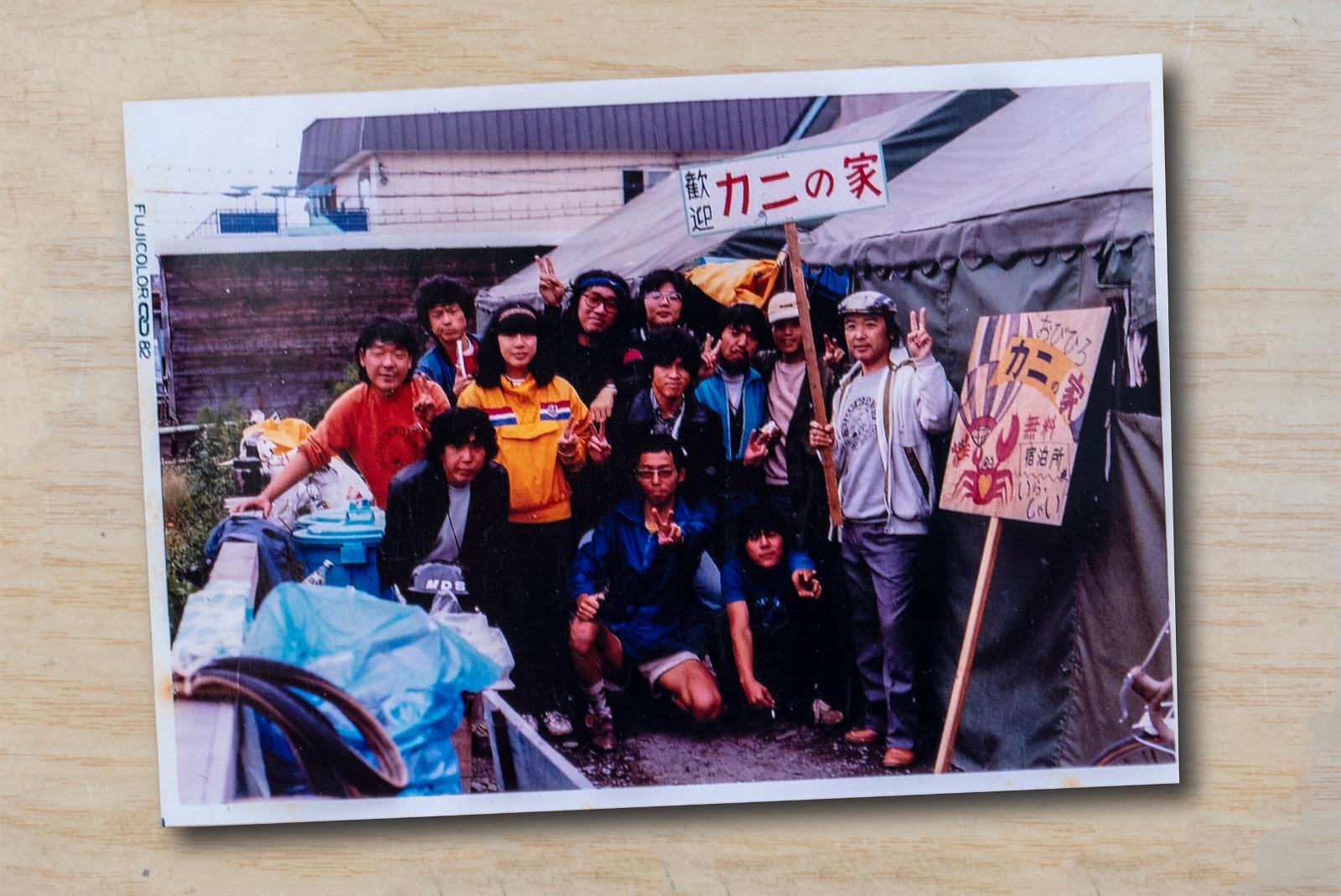 カニ族とは?カニの家とは?昭和の旅人を支えた帯広市民の人情物語
