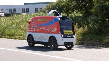 国内初!無人自動配送ロボットが石狩の車道を自動走行する姿がかわいい