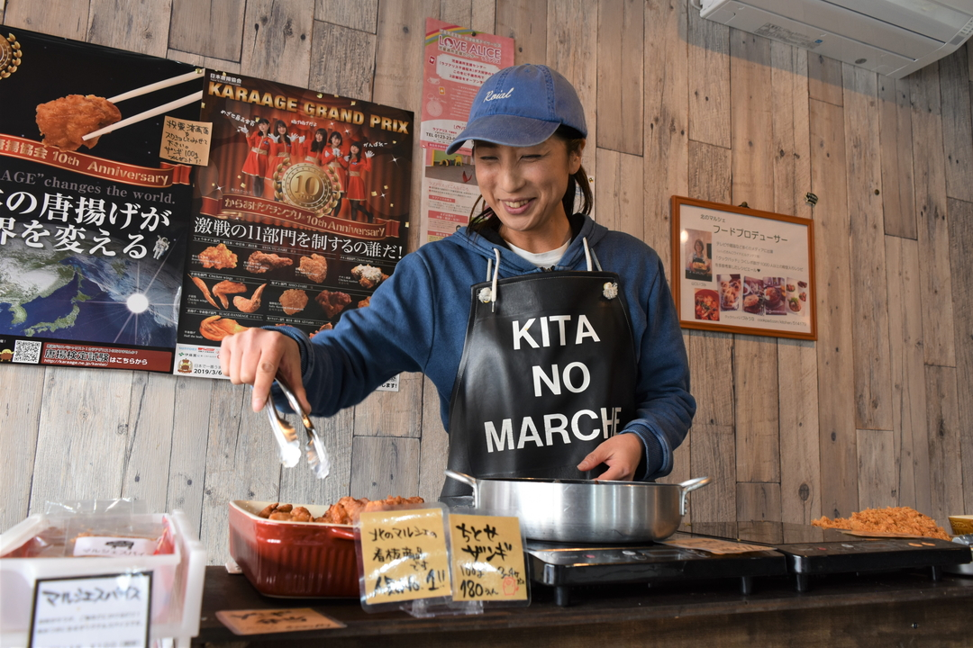 手作り総菜が人気!主婦のあったらいいながお店になった「北のマルシェ」