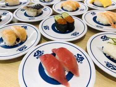 くら寿司が北海道進出!ラソラ札幌店オープンで全47都道府県制覇を達成