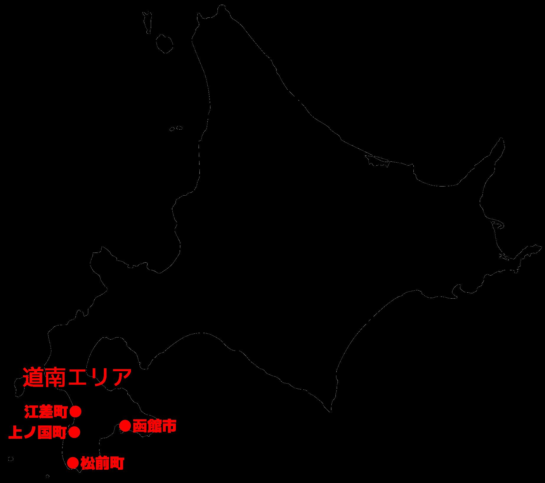 北海道では端午の節句といえば「ベこ餅」!! そもそもべこ餅って何?
