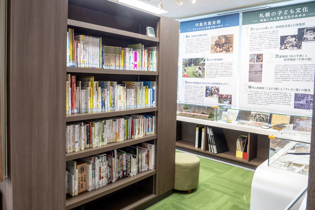 日本初の中島児童会館と人形劇場こぐま座を学べるMA・SO・BOオープン