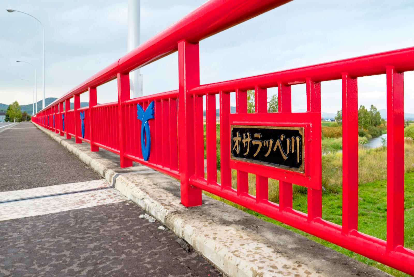 全長100m!日本初の音楽を奏でる橋が北海道に!? 鷹栖町 メロディー橋
