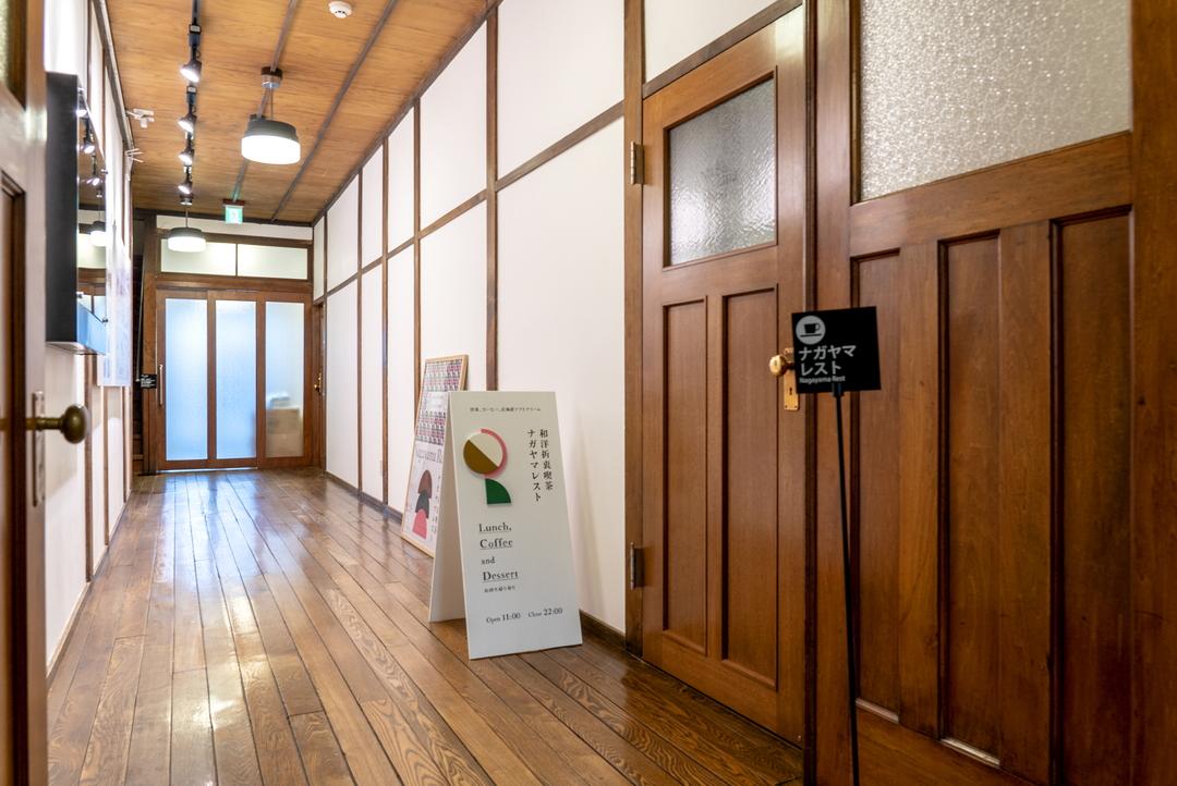 和洋折衷と昔と今の融合をテーマに料理を提供―札幌「ナガヤマレスト」
