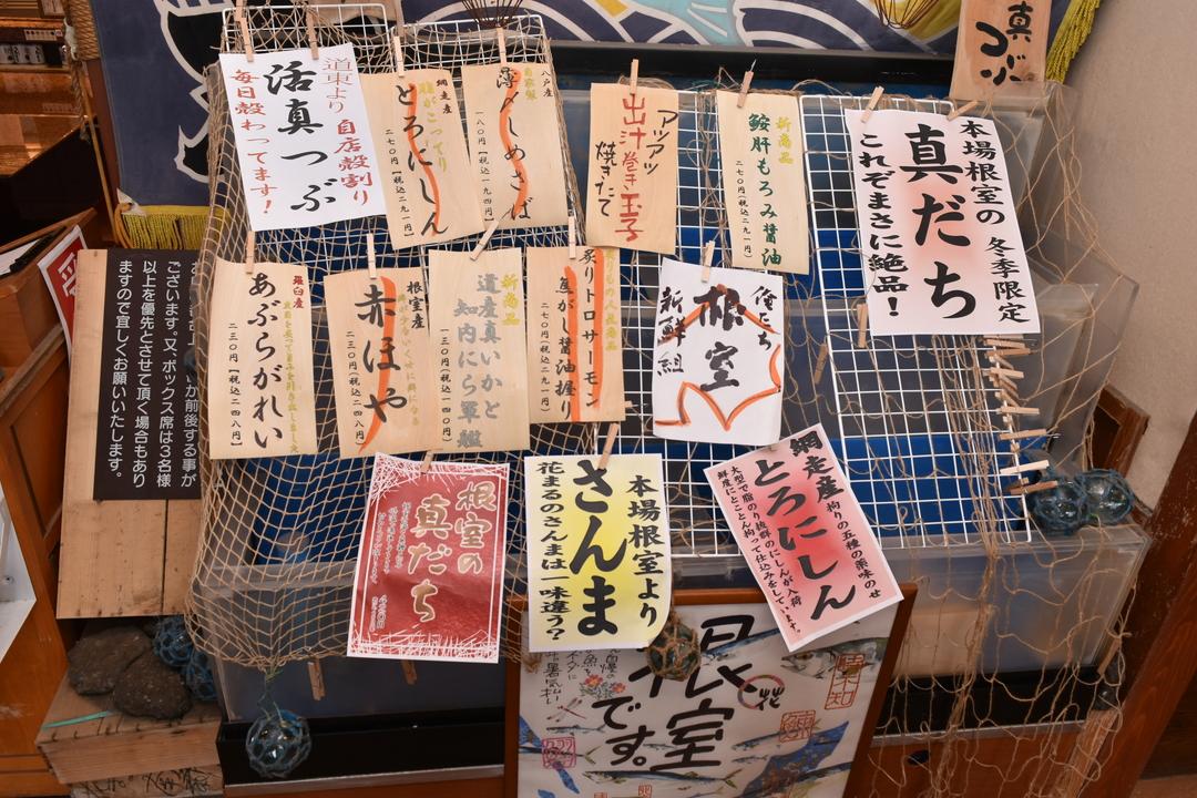 根室にこだわり、根室を握る。根室発祥の「回転寿司 根室 花まる」